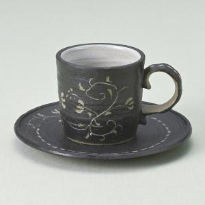 コーヒーカップソーサー 唐草彫 黒 和陶器 業務用 美濃焼 和陶器 カフェ食器|shikisaionline