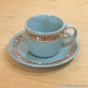 コーヒーカップソーサー 象嵌 和陶器 業務用 美濃焼 和陶器 カフェ食器|shikisaionline