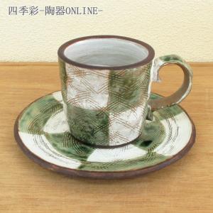 コーヒーカップソーサー 織部市松 和陶器 業務用 美濃焼 和陶器 カフェ食器|shikisaionline