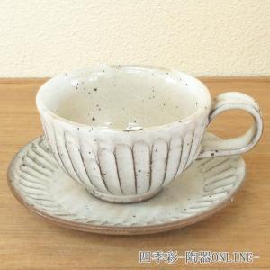 コーヒーカップソーサー 粉引削ぎ目 和陶器 業務用 美濃焼 和陶器 カフェ食器|shikisaionline