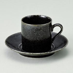 コーヒーカップソーサー 藍釉ロマン 和陶器 業務用 美濃焼 和陶器 カフェ食器|shikisaionline