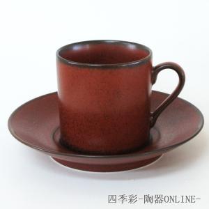 コーヒーカップソーサー 赤釉ロマン 和陶器 業務用 美濃焼 和陶器 カフェ食器|shikisaionline