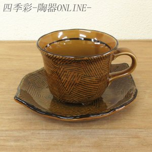 コーヒーカップソーサー アメ十草 和陶器 業務用 美濃焼 和陶器 カフェ食器|shikisaionline