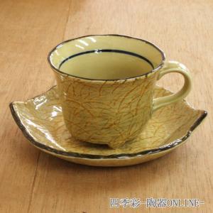 コーヒーカップソーサー 秋草 和陶器 業務用 美濃焼 和陶器 カフェ食器|shikisaionline