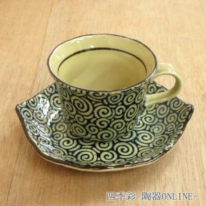 コーヒーカップソーサー うず唐草 和陶器 業務用 美濃焼 和陶器 カフェ食器|shikisaionline