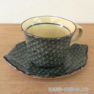 コーヒーカップソーサー 青海波 和陶器 業務用 美濃焼 和陶器 カフェ食器|shikisaionline