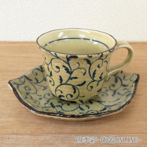 コーヒーカップソーサー つる草 和陶器 業務用 美濃焼 和陶器 カフェ食器|shikisaionline