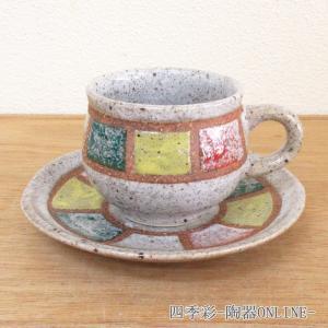 コーヒーカップ ソーサー パッチワーク 和陶器 おしゃれ 業務用 美濃焼|shikisaionline