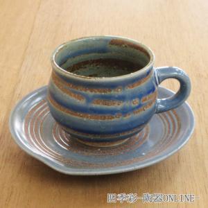 コーヒーカップ ソーサー 瑠璃ライン 和陶器 おしゃれ 業務用 美濃焼|shikisaionline
