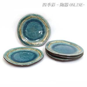 トルコ帯の5.0多用皿です。鮮やかなトルコブルーのお皿の縁周りに、落ち着いた色目の帯を入れたプレート...