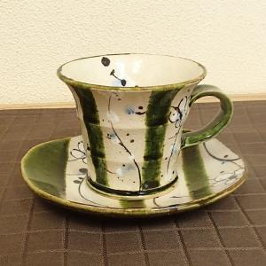 コーヒーカップソーサー まほろば織部 箱入り ギフト プレゼント 6a27-51