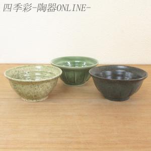 記念品や粗品・景品にお勧めの陶器の小鉢の3個セット。   内 容:小鉢×3 サイズ:W10.5×H5...