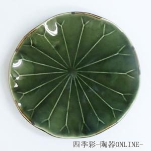 蓮の葉をかたどったデザインに織部の緑が美しい特選前菜皿です。  サイズ:W18.7×D17.5×H3...