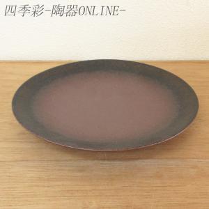 内容:和皿×1 サイズ:W22.9×H2.7cm 材質:土物 日本製(美濃焼) 電子レンジ、食洗器使...
