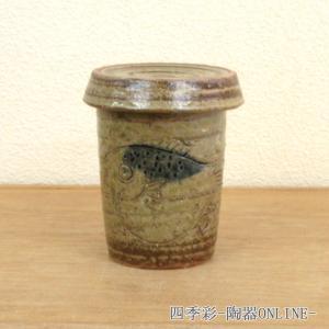 ヒレ酒カップ 灰釉フグ ひれ酒 業務用 美濃焼 6b276-...