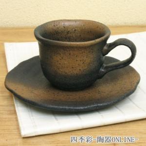 コーヒーカップ ソーサー 黒備前吹きフリル 和陶器 おしゃれ 業務用 美濃焼 9b464-01|shikisaionline