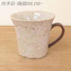 コーヒーカップ アメ釉 コーヒーカップ 陶器 おしゃれ 美濃焼 業務用|shikisaionline
