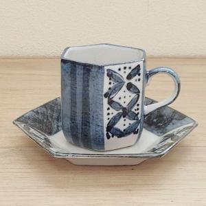 コーヒーカップソーサー 七宝 美濃焼 和陶器 カフェ 食器 業務用 6b482-17