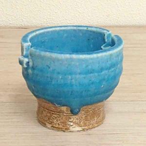 灰皿 卓上 トルコ 高台切立灰皿 業務用 陶器 9b295-17 shikisaionline
