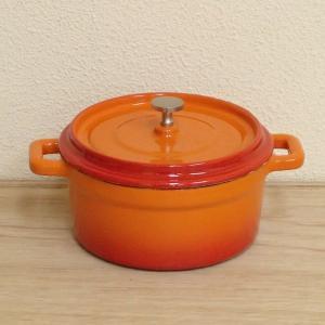 鉄製ココット鍋 ベイクオレンジ(大) 鋳物鍋 ミニ鍋 チーズフォンデュ IH対応