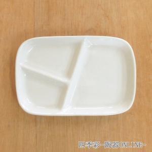サイズ:W22.7×D15.1×H2.5cm 材 質:磁器 美濃焼(日本製)  電子レンジ・食洗機 ...