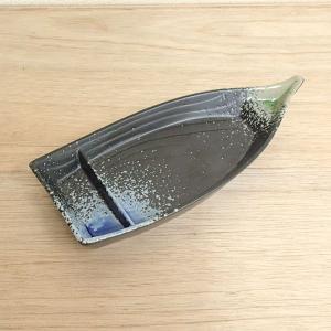 舟型の個性的な和皿です。 船の形をした黒い和皿に青と緑を吹き付けた刺身を盛り付けるのにお勧めの和皿で...