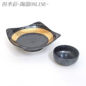 刺身皿と醤油小皿のセット 焼〆ひわ釉吹金線 和食器 業務用 有田焼 9d49409-10|shikisaionline