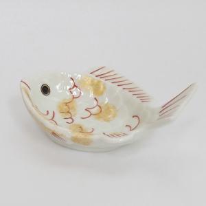 小鉢 鯛型 珍味 有田焼 和食器 業務用 9d50110-718 shikisaionline