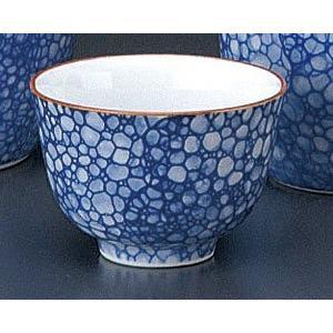 ぐい呑み 油滴 ぐい飲み 陶器 日本酒 おしゃれ 業務用 有田焼 9d50010-718|shikisaionline