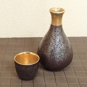 徳利と盃のセット 結晶金塗 陶器 日本酒 おしゃれ 業務用 有田焼 9d50023-24 shikisaionline