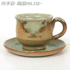 コーヒーカップ ソーサー 焼締めビードロ 和陶器 おしゃれ 業務用 信楽焼 9d72927-668|shikisaionline
