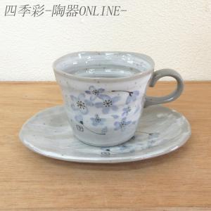 コーヒーカップ ソーサー 紫桜 和陶器 おしゃれ 業務用 美濃焼 9d73078-308 shikisaionline