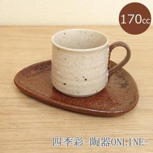 コーヒーカップ ソーサー ナチュラル 和陶器 おしゃれ 業務用 美濃焼 9d73172-558|shikisaionline