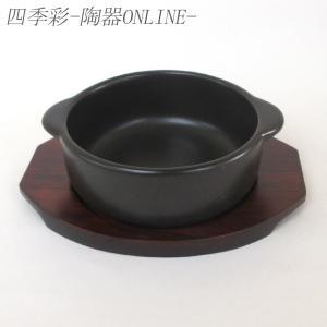 サイズ:W15.2×φ12.8×H5cm 敷 台:W18×D14×H1.2cm・内寸φ11.5cm ...