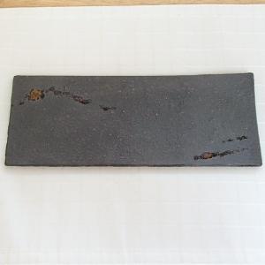 長角皿 サビ釉 26cm 長皿 ストーンウェアプレート美濃焼 在庫限り