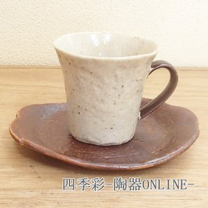 コーヒーカップ ソーサー アメ釉 大樹 コーヒーカップ 陶器 おしゃれ 美濃焼 業務用|shikisaionline