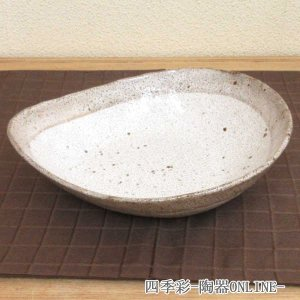 手造りの風合いが優しい雰囲気のボウル。深めのしずく型でパスタボウルやカレー皿にご使用出来ます。 サラ...
