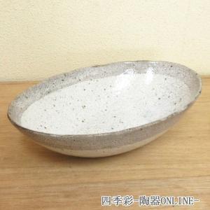 手造りの風合いが優しい雰囲気のボウル。深めの舟形でパスタボウルやカレー皿にご使用出来ます。 ※こちら...