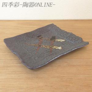 サイズ:W21×D16.8×H1.9cm/約510g 材 質:磁器 製造国:日本製(美濃焼) 電子レ...