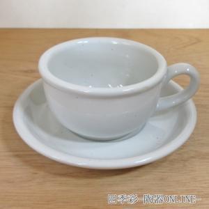 ティーカップソーサー ギャラクシー ミルク 洋食器 業務用  k11111053-11111055|shikisaionline