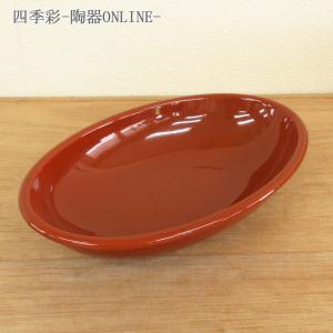 大皿 オーバルベーカー 27cm カレー皿 チャコールブラウン おしゃれ カントリーサイド 業務用