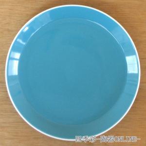 中皿 丸皿 21cmプレート ターコイズブルー パシオン おしゃれ 業務用 カフェ食器 美濃焼