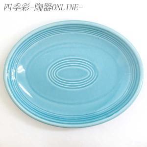 中皿 楕円皿 26cmプラター ターコイズブルー オービット パスタ皿 おしゃれ 洋食器 業務用 美...