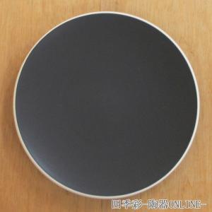 大皿 丸皿 30.5cmプレート 黒 カーボンブラック おしゃれ 洋食器 業務用 美濃焼|shikisaionline
