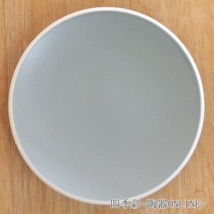 大皿 丸皿 30.5cmプレート アーバングレー おしゃれ 洋食器 業務用 美濃焼|shikisaionline