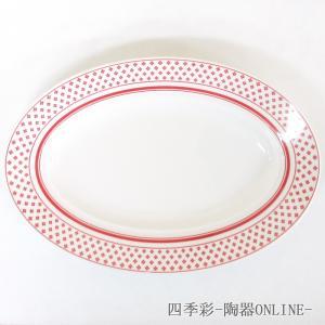 サイズ:W26.5×D18.2×H3.4cm 材 質:磁器 製造国:日本製(美濃焼)  ※電子レンジ...