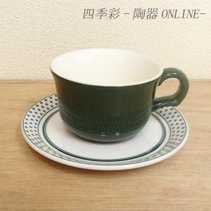 ティーカップソーサー グリーン 洋食器 美濃焼 業務用|shikisaionline