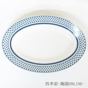 中皿 楕円皿 オーバルプラター 26.5cm カントリークリーク おしゃれ 業務用 洋食器 美濃焼