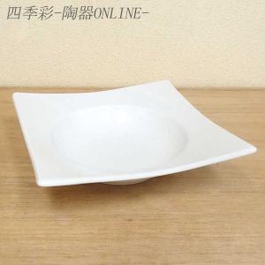 パスタ皿 20cmスクエアボウル 白磁 プラージュ 洋食器 美濃焼 業務用 shikisaionline