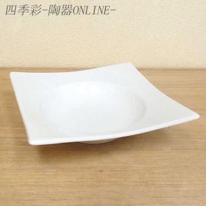 パスタ皿 18cmスクエアボウル 白磁 プラージュ 洋食器 美濃焼 業務用 shikisaionline